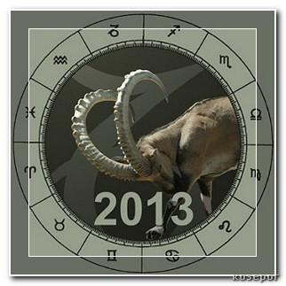 11 03 гороскоп