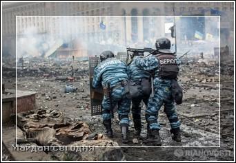 Скрытая камера майдан украина