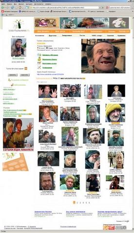 Г луганск одноклассники