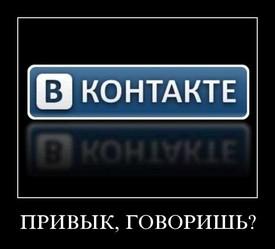 Лето одноклассники любовь 2012 фильм