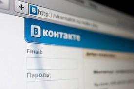 Одноклассники 2010 смотреть онлайн бесплатно