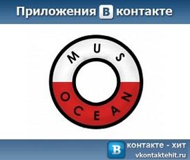 Одноклассники yndex ru