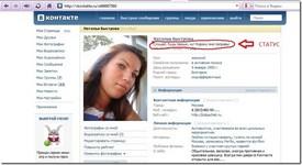 Одноклассники смотреть онлайн без регистрации