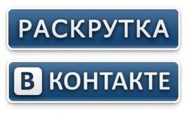Одноклассники мейл ру