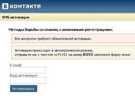Одноклассники ru поиск моя страница