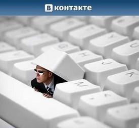 Одноклассники jpg