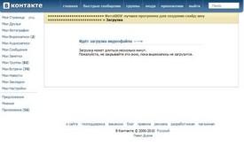 Одноклассники nokia 5800