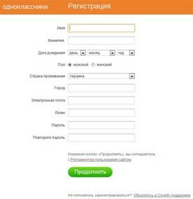 Одноклассники ру смотреть онлайн
