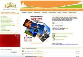 Odnoklassniki mail ru