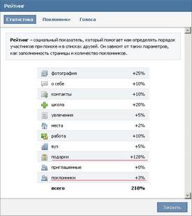 Одноклассники ru видео
