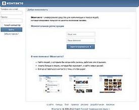 Http одноклассники ru социальная сеть
