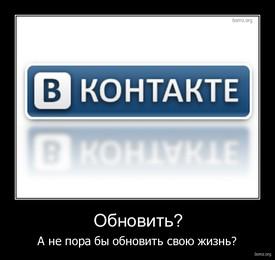 Одноклассники иркутск