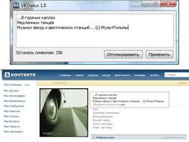 Одноклассники mail ru контакты
