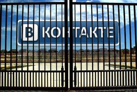 Одноклассники вход на сайт регистрация