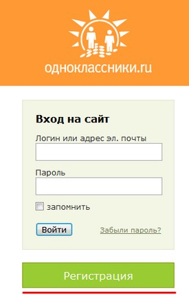 Одноклассники эр видео онлайн бесплатно