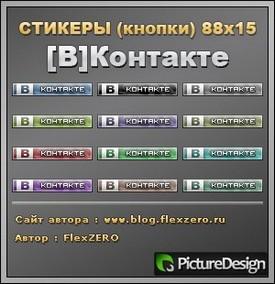Бесплатный сайт одноклассники