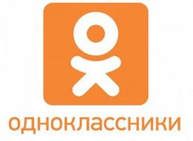 Одноклассники поменять логин и пароль