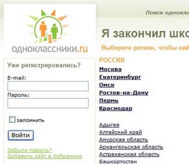 Http www yandex ru одноклассники