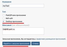 Одноклассники www eroklass ru