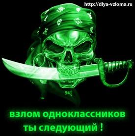 Одноклассники not found