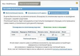 Одноклассники ру вход логин пароль