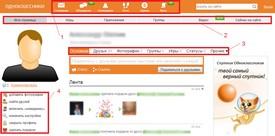 Jly одноклассники ru моя страница