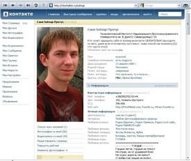 Одноклассники уважаемый пользователь запрашиваемый вами сайт временно заблокирован