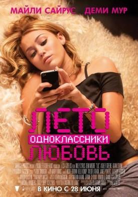 M одноклассники ru моя страница