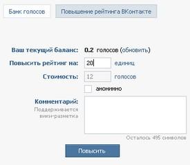 Программа онлайн одноклассники