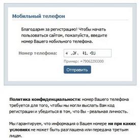 Одноклассники вход на сайт заблокирован