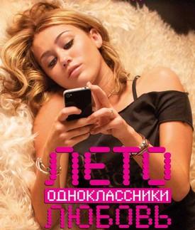 Одноклассники почему сайт заблокирован