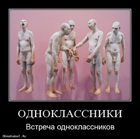 Одноклассники сделать фото главным