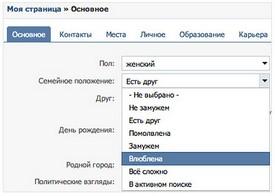 Одноклассники регистрации