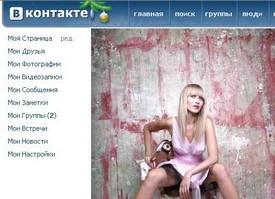 Одноклассники бесплатное видео