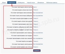 Одноклассники моя страница вход на сайт логин пароль