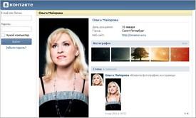 Одноклассники страница вход на сайт