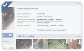 Одноклассники фильм смотреть онлайн комедия