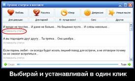 Www одноклассники ru социальная сеть