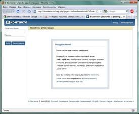 M одноклассники социальная сеть