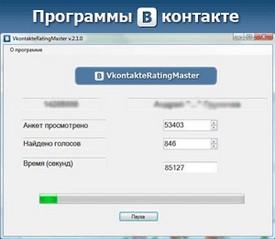Одноклассники kz регистрация