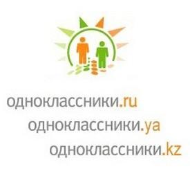Одноклассники регистрация логин пароль бесплатно