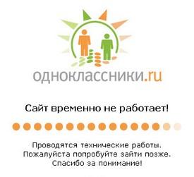 Jl одноклассники ru мое королевство
