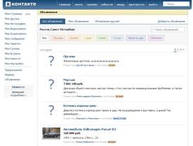 Одноклассники ru моя страница регистрация