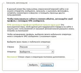 Одноклассники 8353