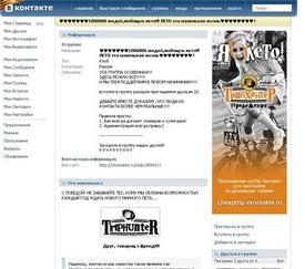 Одноклассники авторизация вход на сайт