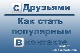 Одноклассники регистрация без электронной почты