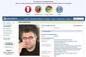 Одноклассники www ru зарегествироваться