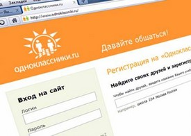 Одноклассники км ru