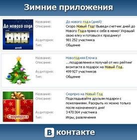 М одноклассники ru моя страница