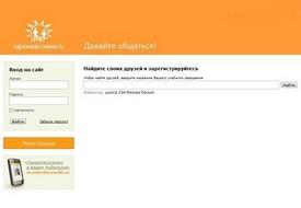 Http odnoklassniki yandex ru